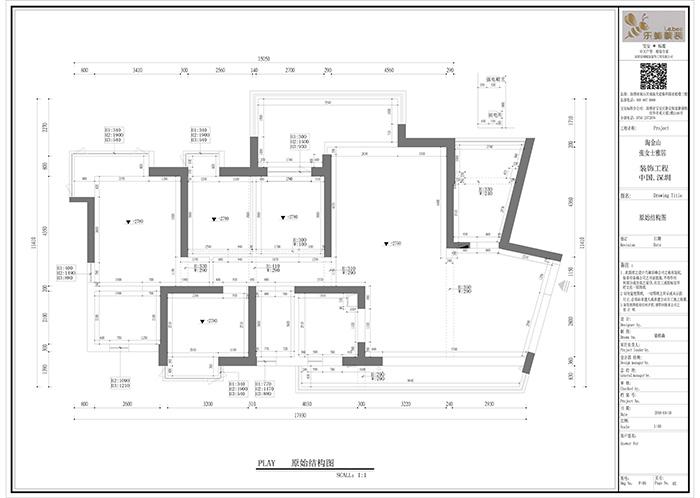 原始结构图8